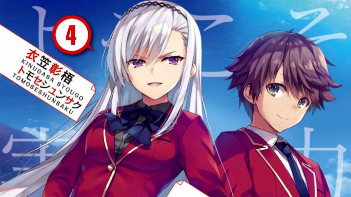 Light Novel Ranking: la classifica giapponese al 28/2/2021