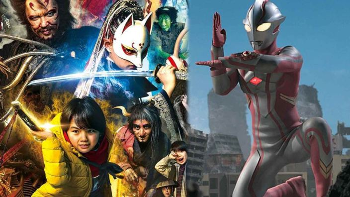 Next Stop Live Action: Shin Ultraman rimandato, Homunculus, The Great Yokai War