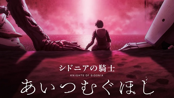 Knights of Sidonia: secondo trailer per il film