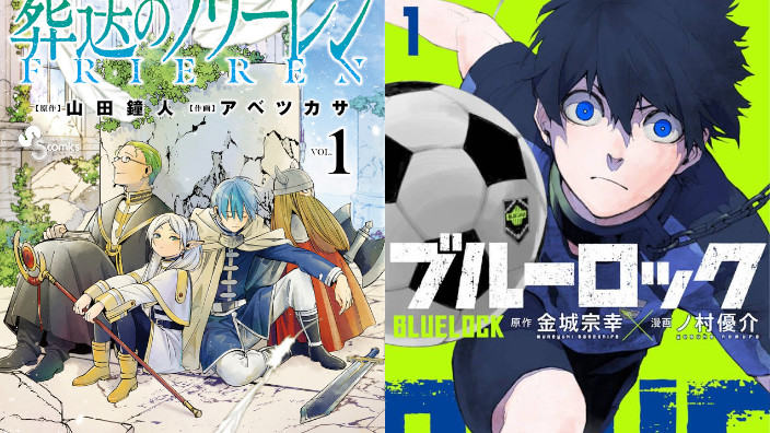 Kodansha Manga Awards 2021: annunciate le nomination