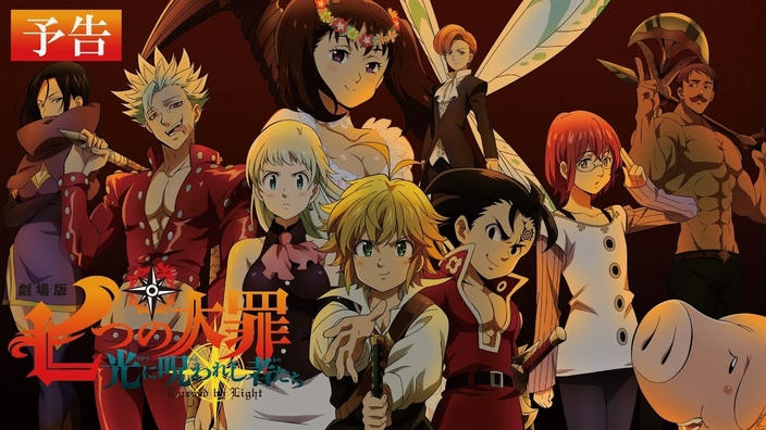 The Seven Deadly Sins: Cursed by Light, nuove informazioni sul lungometraggio