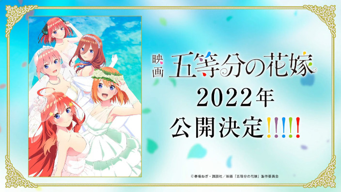 The Quintessential Quintuplets: confermato il film anime