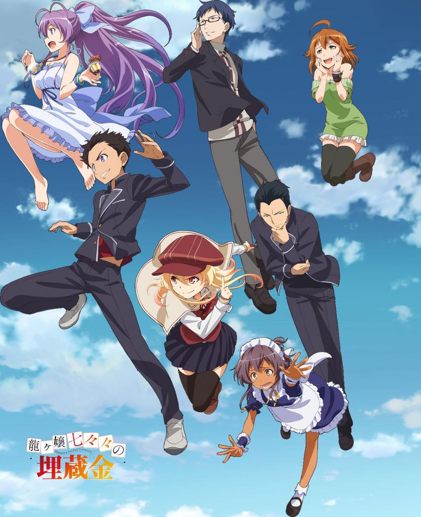 NoitaminA Rivela Il Nuovo Anime Primaverile: Nanana's