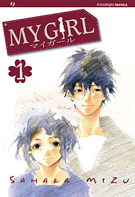 My Girl Cover 1