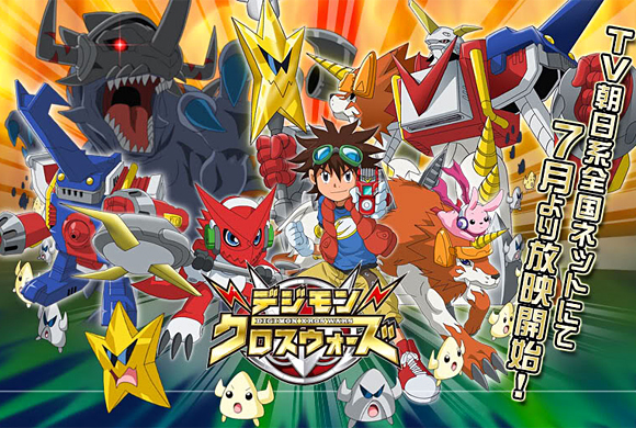 Digimon Xros War