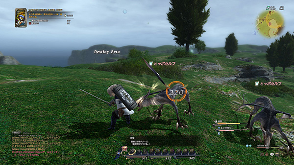 Final fantasy xiv gameplay - photo#14