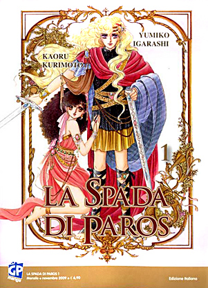La spada di Paros Cover 1