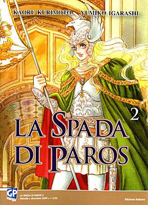 La spada di Paros Cover 2