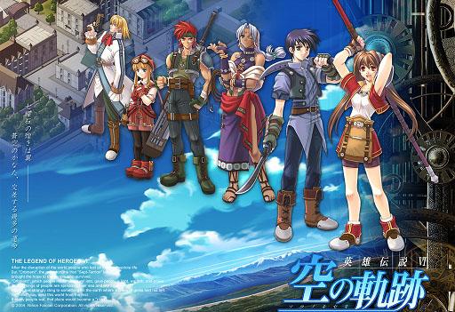 http://www.animeclick.it/prove/upload/img/News16582.jpg