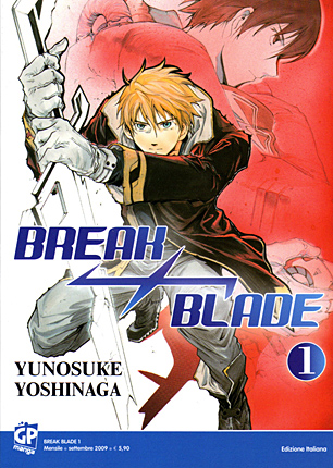 Break Blade Cover 1