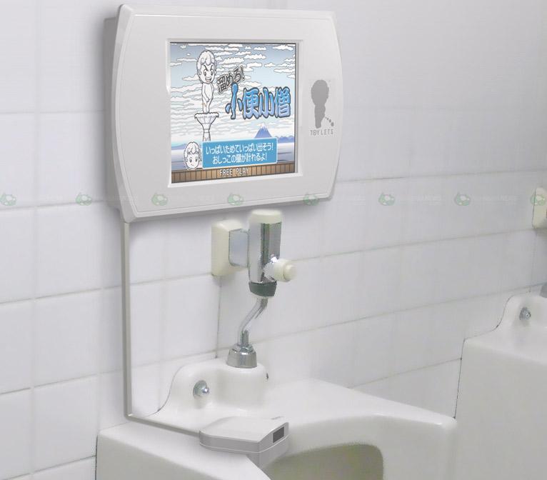 sforzandosi di urinare la femmina