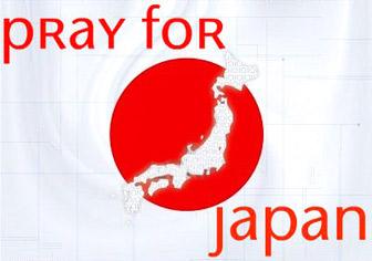 Sta uscendo tuo cugino legale in Giappone