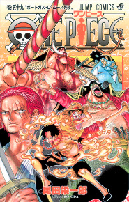 One Piece 59 cover