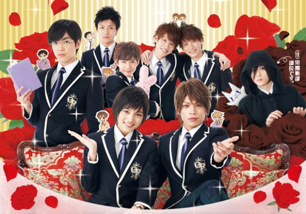 Ouran High School Host Club - cast drama