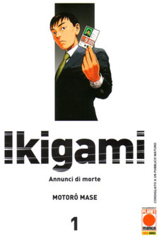 Ikigami vol. 1 cover
