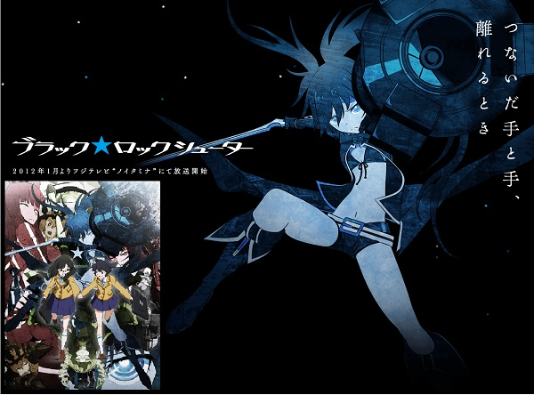 Black Rock Shooter - noitaninA