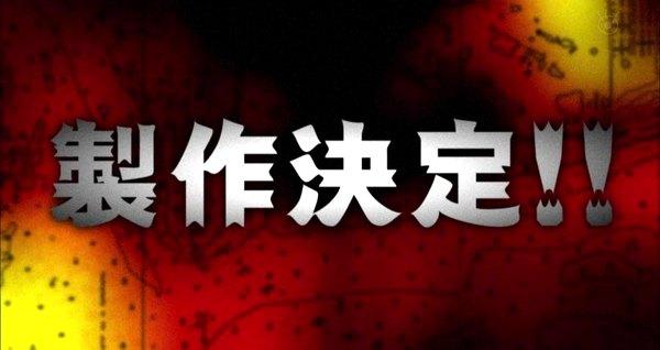 One Piece Annuncio film XI