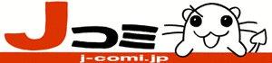 Jcomi - Kamo Yes
