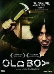 Old Boy cover film