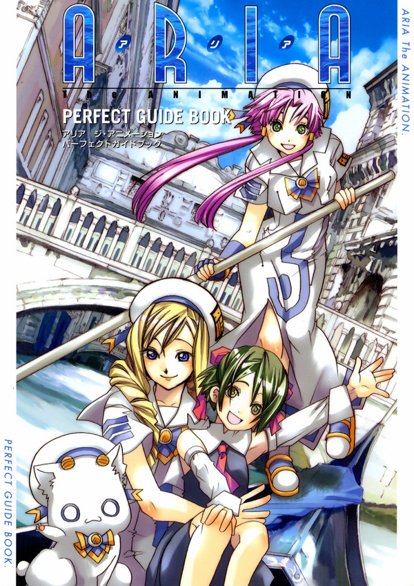 (RAW) ARIA The ANIMATION Perfect Guidebook Drama CD 1