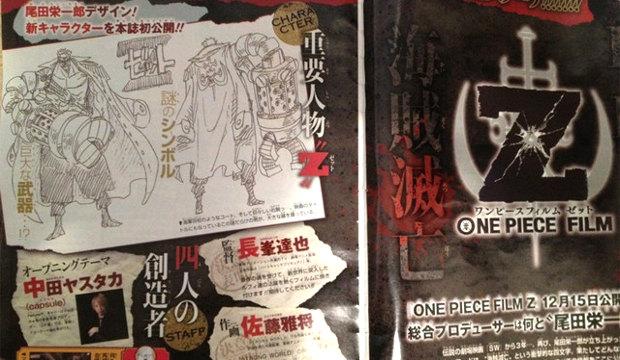 One Piece Film - Z design