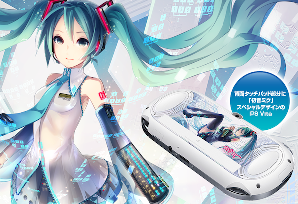 PS VITA Next Hatsune Miku Project DIVA limited edition