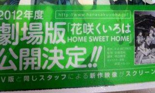 Fascetta che annuncia il film di Hanasaku Iroha