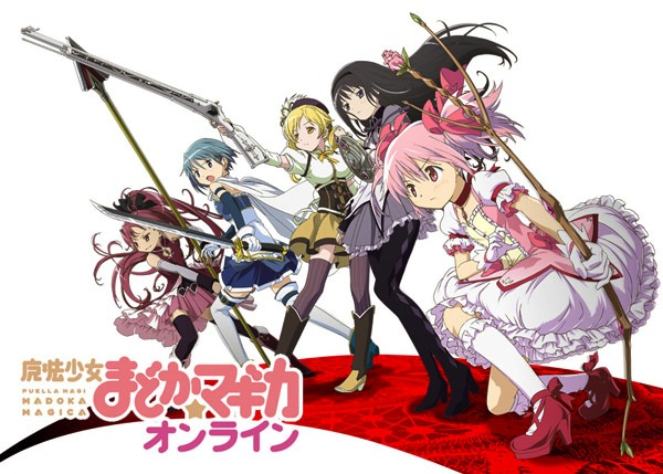 Madoka Magica browser game artwork