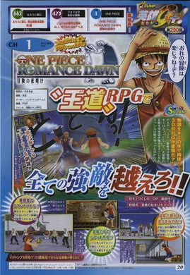 One Piece videogame Psp