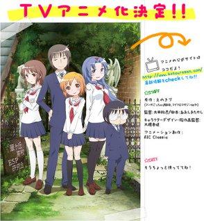 Kotoura-san nuovo anime