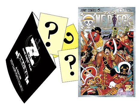 One Piece Vol 1000