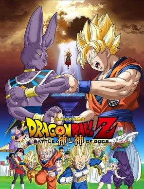 Dragon Ball Z - The Battle of Gods