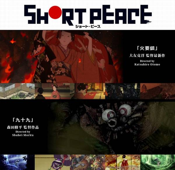 Short Peace Project Promo