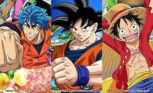 Rufy, Toriko e Goku