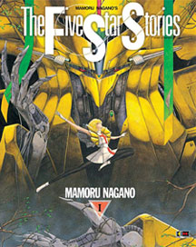 TheFiveStarStories1 cover Flashbook intervista