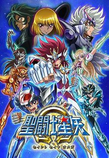 Saint Seiya Omega New Cloth