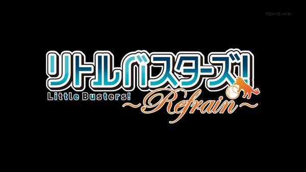 Little Busters!Refrain