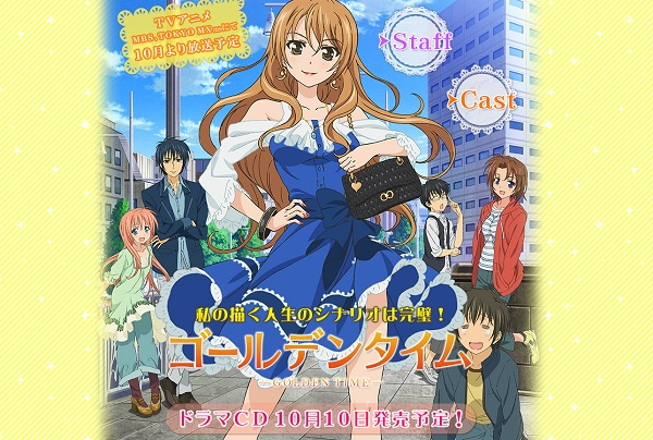 Golden Time - home