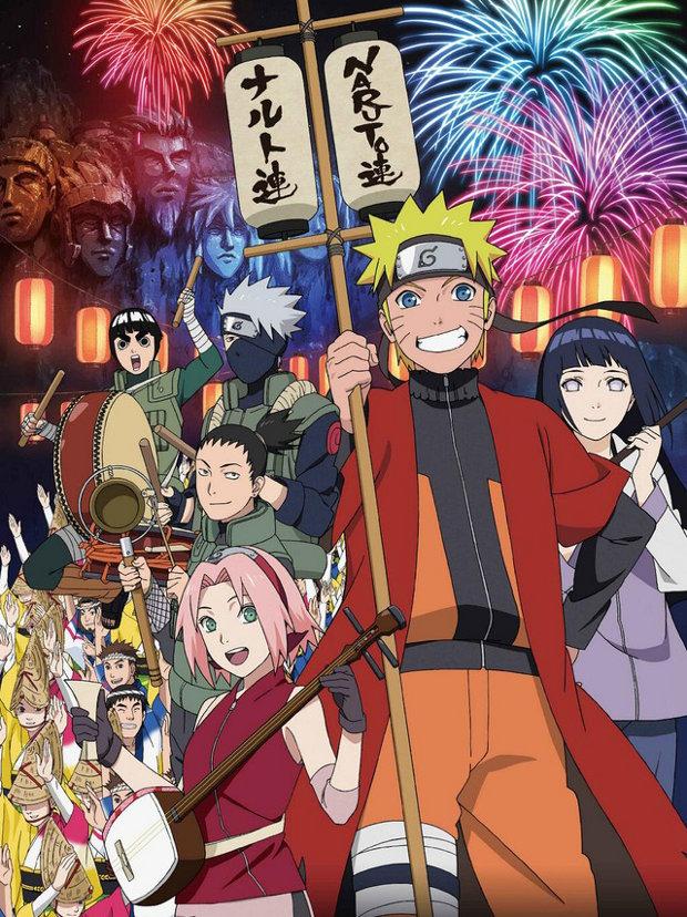 Naruto Awa Odori 2