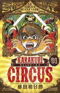 Karakuri Circus GOEN