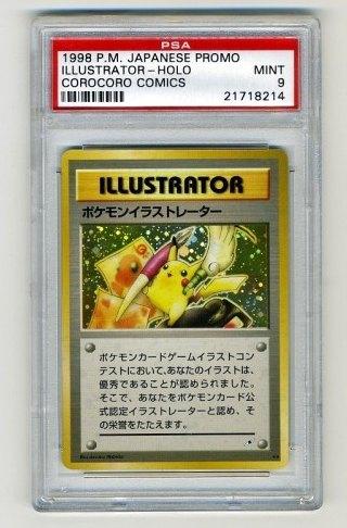 Carta pokemon mew antico valore