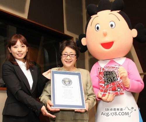 Sazae-san Nel Guinness Dei Primati Come Serie Animata Più