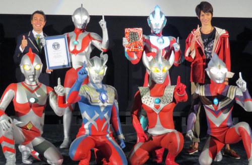 Ultraman e il Guinnes dei Primati