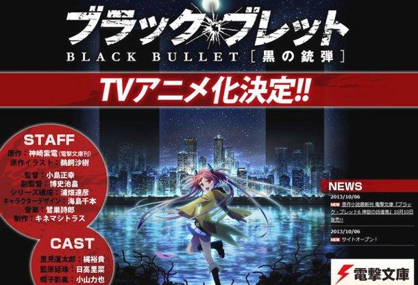 Black Bullet Announce