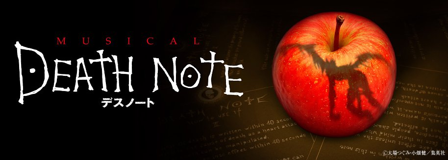 Death Note Musical