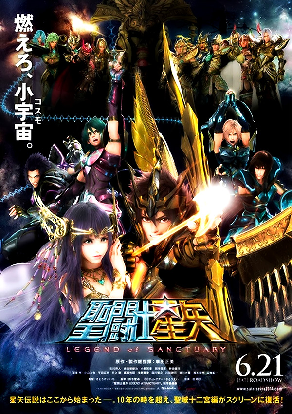 Saint Seiya Legend of Sanctuary Poster 2