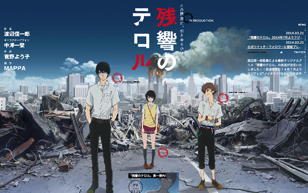 Zankyo no Terror - Terror of Resonance