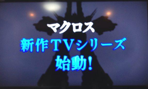 Macross New Anime