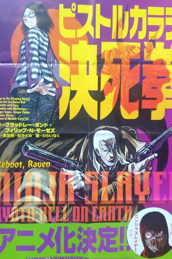 Ninja Slayer Nuovo anime by Studio Trigger