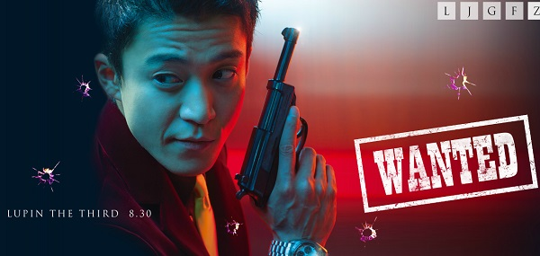 Lupin the third - sito ufficiale home 2